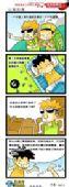 四格:食品与免疫