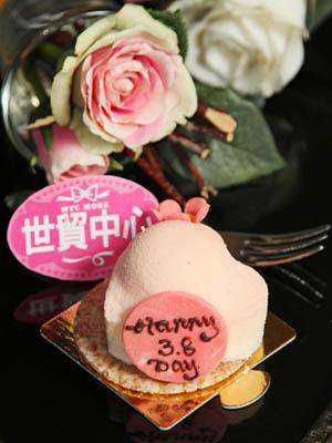 「3‧8喜悦」蛋糕  3月8日免费派发