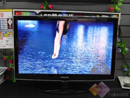 节能理想之选 三星32C4000液晶电视