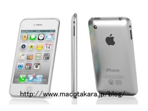 或采用铝合金材质 苹果iPhone 5再曝光