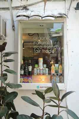 位于南丫岛的 Just Green 支持环保生活、公平贸易及崇尚有机概念。