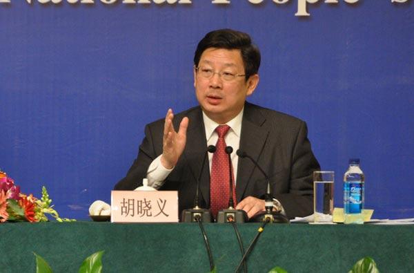 人力资源和社会保障部副部长胡晓义