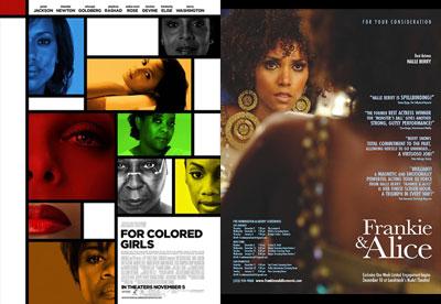 五月撸全色影院_第42届美国有色人种大奖揭晓 哈莉-贝瑞封后