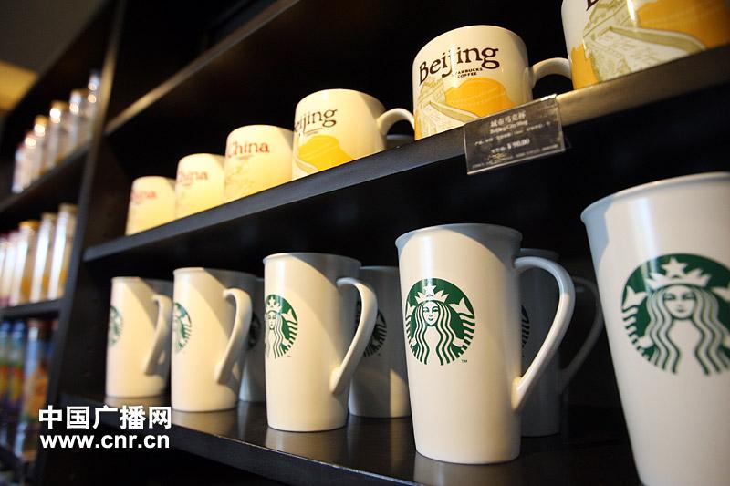 星巴克新标识全球揭幕 免煮咖啡4月登陆中国