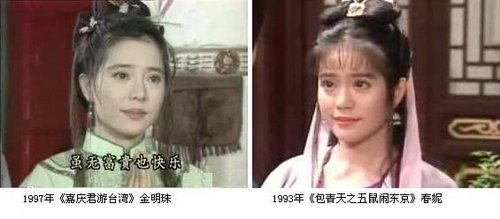 傅娟香香公主_80年代超红台湾明星(组图)-搜狐滚动