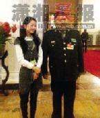 毛新宇问女记者为啥不采访自己 笑称身材差别大