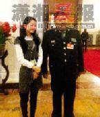 毛新宇对女记者说:我们俩身材比例差别大(图)