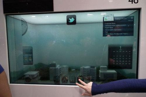 用太阳能供电?三星展示透明LCD屏幕