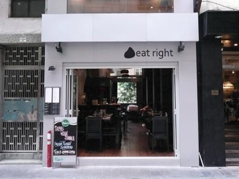 Eat Right位于中环士丹顿街
