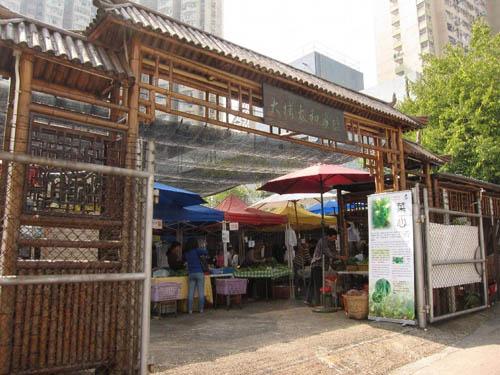 大埔农墟是本地难得的有机菜集中地!
