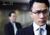 图:电视剧《千山暮雪》高清剧照——10