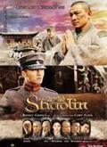 《新少林寺》 - 高清正版在线观看- 搜狐视频喇叭彈空氣槍