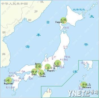 大地震导致日本史上最大地壳变动(组图)