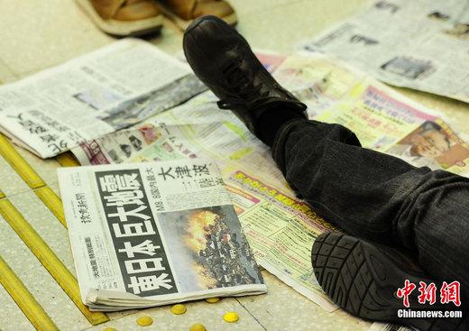 中国人口数量变化图_聂姓人口数量