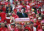 泰国2.5万红衫军在首都曼谷举行大规模集会(图)