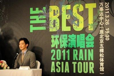 Rain将于3月26日在北京开唱