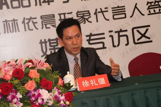 阔步前行 专访卓拉手机总经理徐礼疆