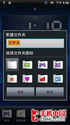 Android 2.3 索尼爱立信MT15i深度评测
