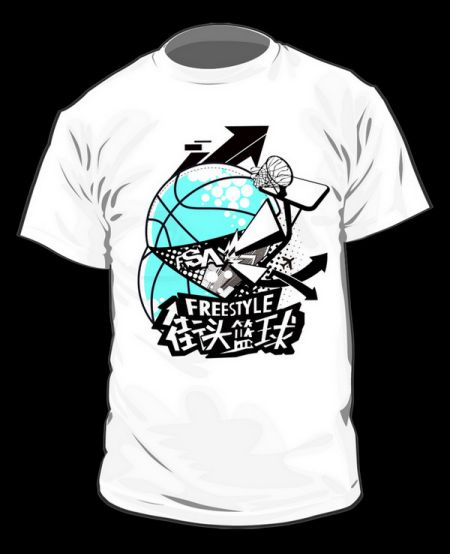 2011街头篮球t恤设计大赛 创意开赛(组图)