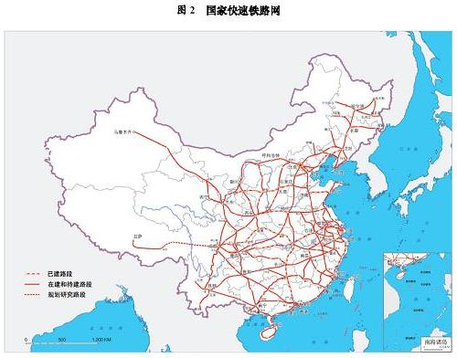 图表:图2  国家快速铁路网 新华社发