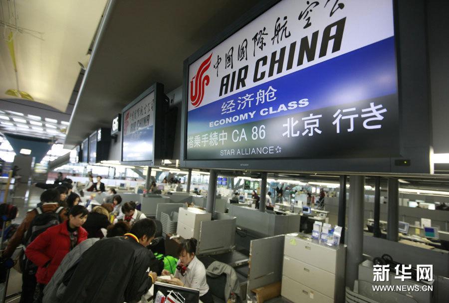 组图:日本大阪关西国际机场出境旅客剧增