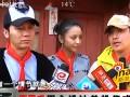 《北京爱情故事》杀青 李晨自称办公室主任