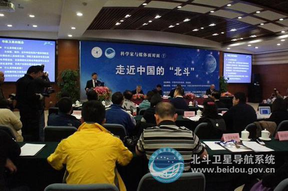"""北斗卫星导航系统工程副总设计师李祖洪在""""科学家与媒体面对面""""活动上做报告。"""