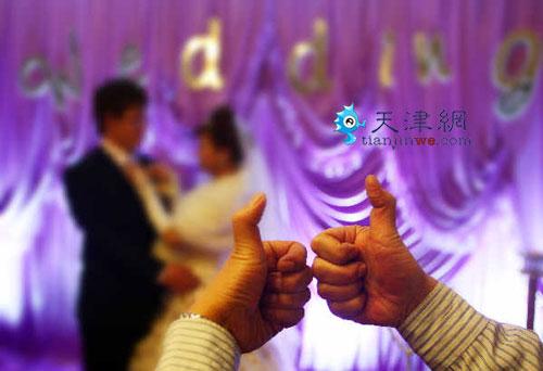 一对聋哑人的婚礼 简单而感人