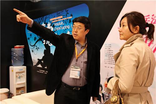 华谊天意总经理吴毅向业内人士介绍《远去的飞鹰》