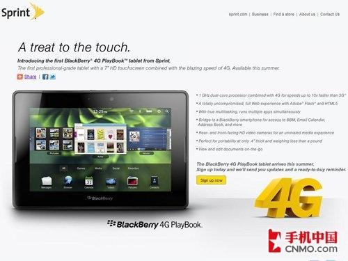 黑莓Playbook 4G发布 双核处理器黑莓OS