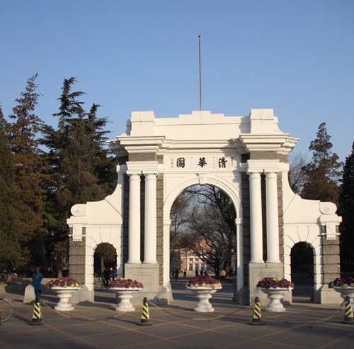 清华大学二校门重新修缮 迎接4月百年校庆