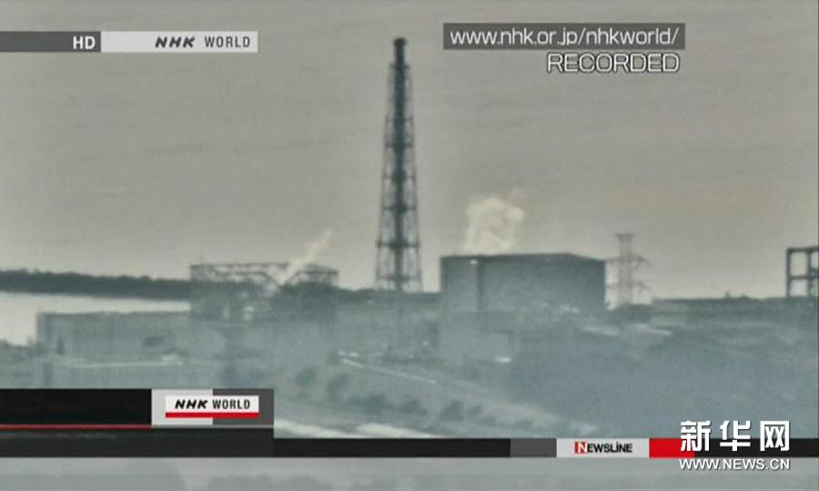 福岛第一核电站4个机组冒白烟