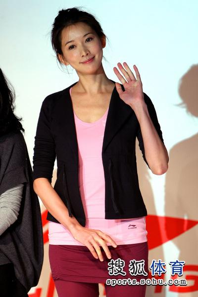 图文:林志玲变运动美女
