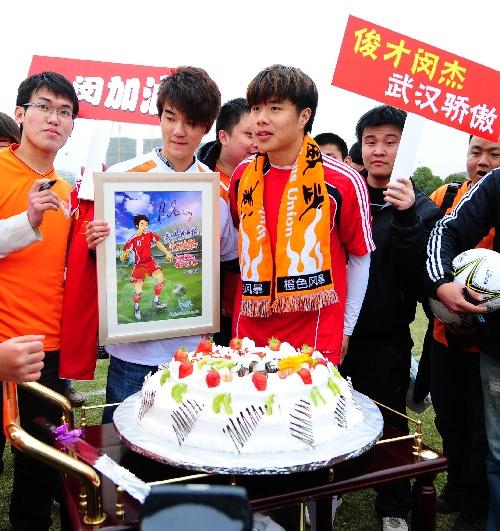 武汉球迷为蒿俊闵过生日(资料图)