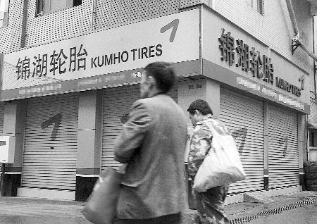 凤酒重庆经销商_重庆经销商考虑放弃代理锦湖轮胎(图)