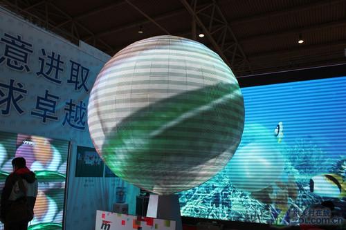 三维成像展会:天马辉led球形数字显示