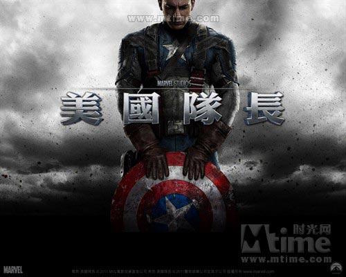 《美国队长》正式预告 从瘦弱小鸡到超级英雄