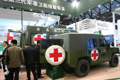(服务专线)(1)第23届国际医疗仪器设备展览会在京开幕图片