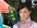 香港TVB一代新人换旧人 佘诗曼跳槽内地