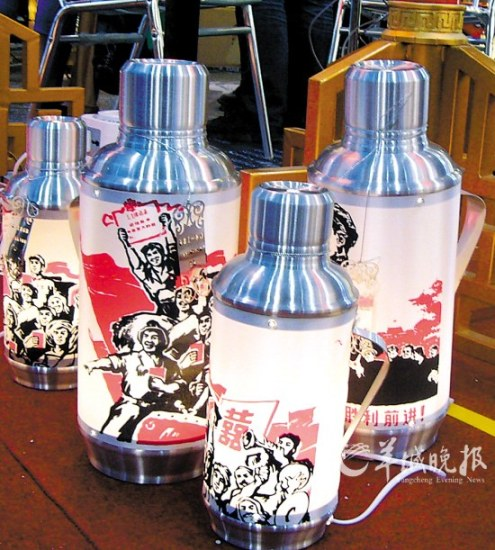 红色暖水瓶灯图片