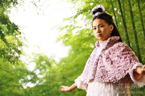 凤凰公主陈佳欣