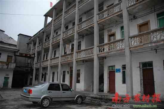 化州江湖镇
