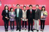 图文:正官庄杯韩国夺冠 韩国队与赞助商合影