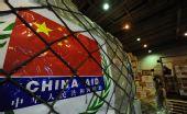 中国第二批救援物资运抵日本 包含6万瓶矿泉水