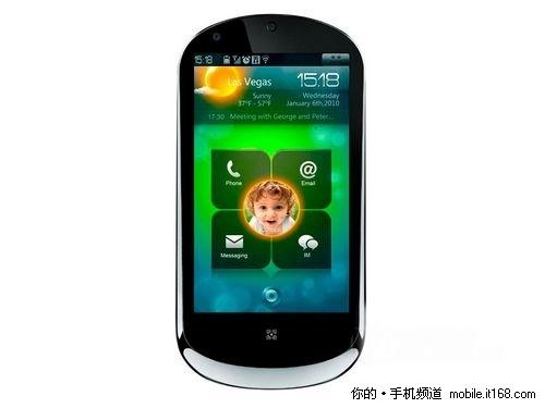 圆润时尚 联想乐phone电信版现报2450元