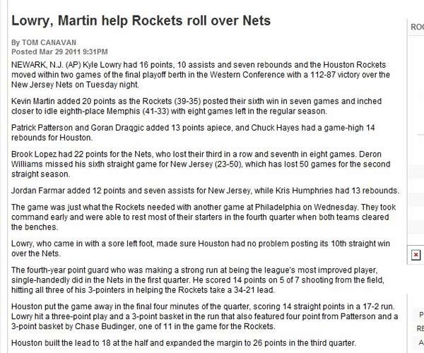 NBA官网:洛瑞创造职业生涯最佳纪录