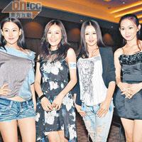 杨梓瑶与张馨予(左一)、江若琳等于新片中合作。