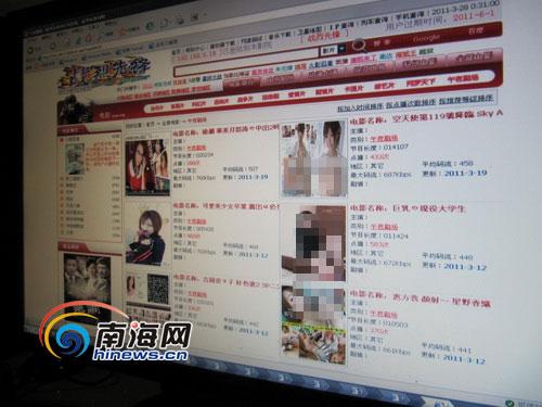 色情电影网站多少_网吧播放色情片常有未成年人出入 居民担忧(图)