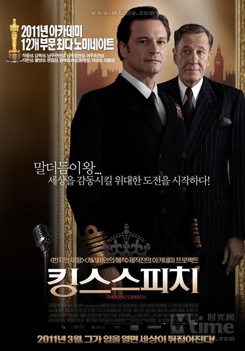 《国王的演讲》韩国夺冠 韩本土片持续低迷