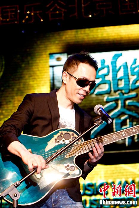 黄贯中新歌助威中国乐谷 北京国际流行音乐季